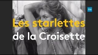 Festival de Cannes : les starlettes | Franceinfo INA