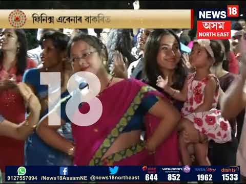 NEWS18 HYDERABAD RONGALI BIHU 2018 PART 2