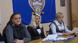 Совещание в администрации Горловки