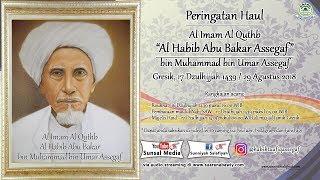 Video Majelis Haul Habib Abu Bakar bin Muhammad Assegaf Gresik download MP3, 3GP, MP4, WEBM, AVI, FLV September 2018