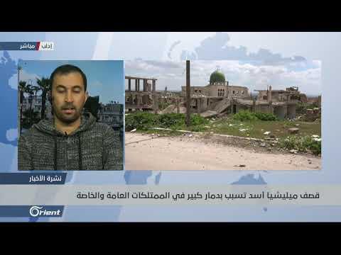 جرحى مدنيون بقصف ميليشيا أسد الطائفية شرق إدلب