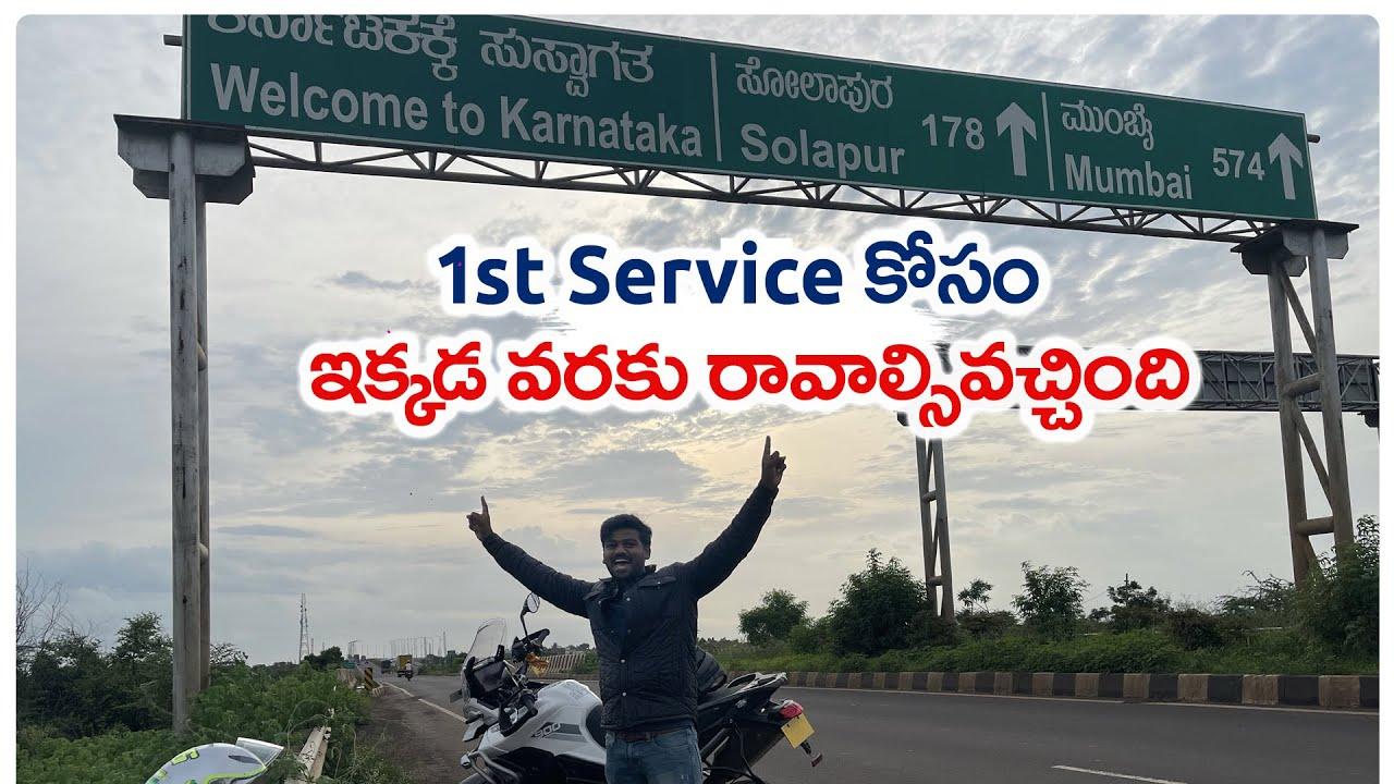 అనుకోకుండా కర్ణాటక బోర్డర్ కి వచ్చాను   New Bike  Tiger Triumph Telugu Motovlogs   Bayya Sunny Yadav