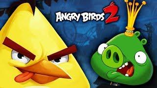 ЗЛЫЕ ПТИЧКИ НАДУВАЕМ ЗЛОБНЫХ СВИНЮШЕК Мультик игра для детей про сердитых птиц Angry Birds 2