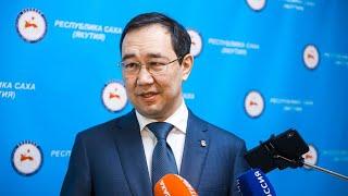 Брифинг Айсена Николаева об эпидобстановке в регионе на 1 апреля: Трансляция «Якутия 24»