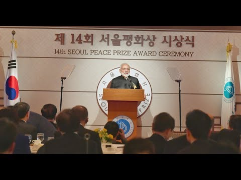 PM Shri Narendra Modi's speech while receiving the Seoul Peace Prize