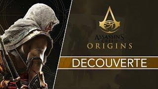 Découverte : Assassin's Creed Origins (PC) Et en fait, c'est bien.