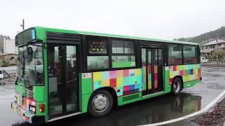 BRT 気仙沼 JR東日本
