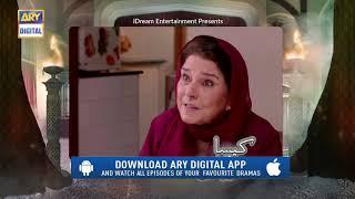 Kaisa Hai Naseeban Episode 21   Teaser   - ARY Digital Drama