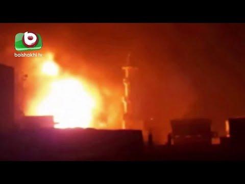 বিশ্ব মিডিয়ায় চকবাজারের ঘটনা | World Media Reaction | Latest News BD