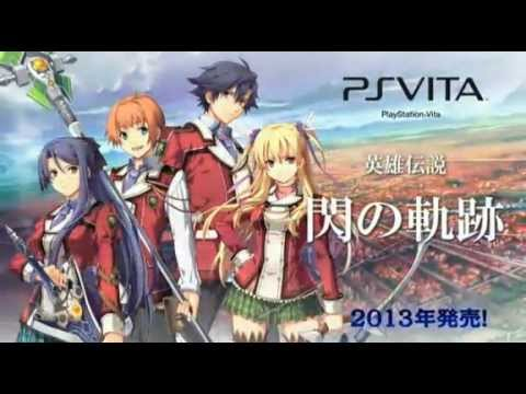 The Legend of Heroes: Sen no Kiseki Teaser Trailer