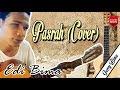 PASRAH (COVER)_FINGERSTYLE_GITAR ACOUSTIK_PEMUDA TUNANETRA ASAL BIMA_VIRAL