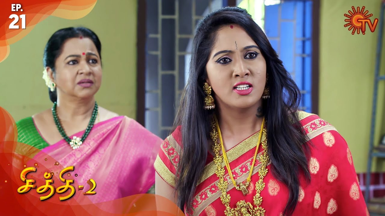Chithi 2 – Episode 21 | 19th February 2020 | Sun TV Serial | Tamil Serial