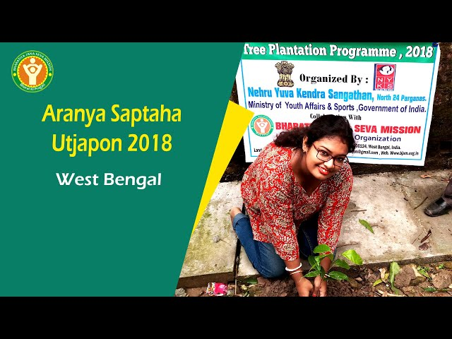 ARAYANA SAPTAHA 2018 Celebration programme by NGO in Kolkata