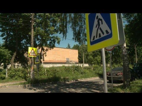 В Железногорске благоустроен перекресток улиц Голенькова   Строительная при поддержке компании Метал