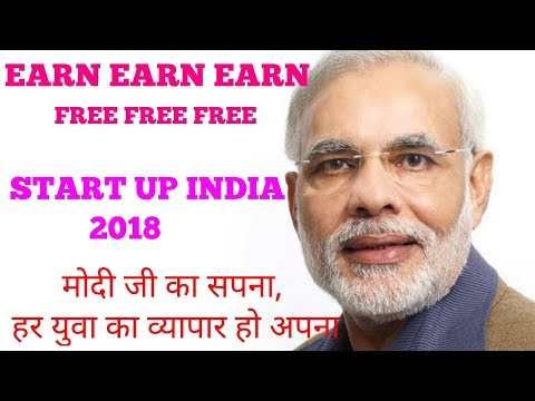 START UPS BUSINESS ENTREPRENEUR INDIA 2018