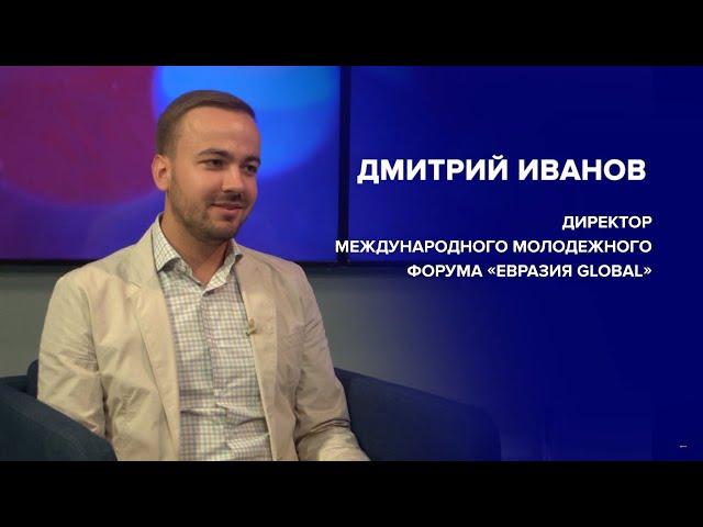 Национальный аспект. Дмитрий Иванов.