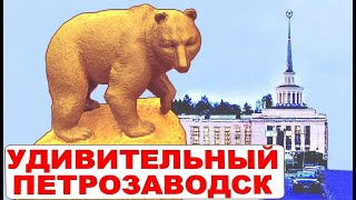 видео Старые фотографии Петрозаводска и Карелии