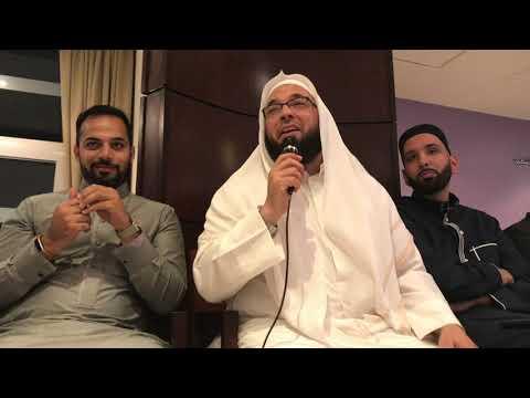 Meanings of Labbaik- By Sheikh Tahir Wyatt