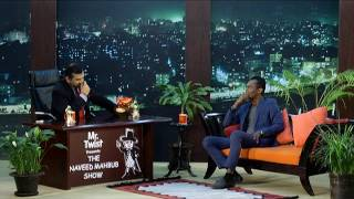 Sneak preview - The Naveed Mahbub Show with Solaiman Shukhon May 16, 2017