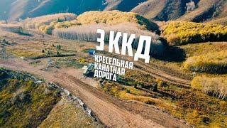 Обзор нового горнолыжного склона в Алтайских Альпах