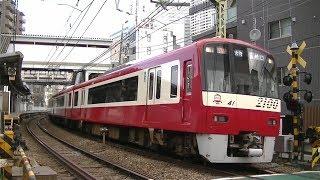 京急2100形2141F A快特三崎口行き 北品川駅付近の踏切通過