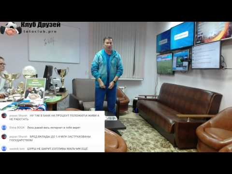 Повтор матча Зенит - Лион в записи смотреть онлайн
