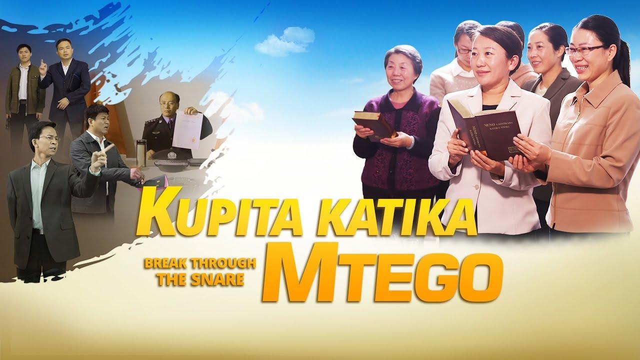 """Filamu za Injili   """"Kupita Katika Mtego""""   See Through Rumors and Welcome the Lord"""