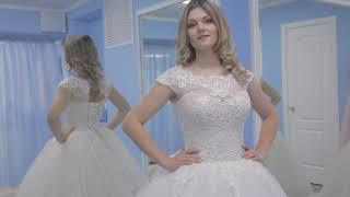 Образ невесты. Часть 2. Примерка свадебных платьев. Выпуск №30