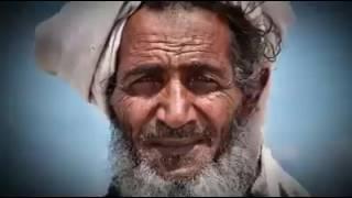 شاهد اغنية موطني من كلمات الشاعر عامر السعيدي وغناء فؤاد طارق البناء