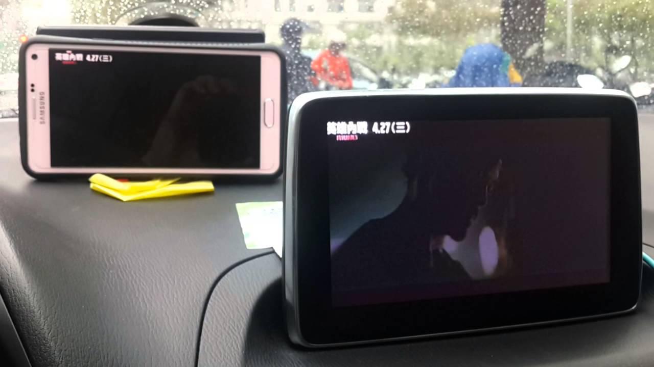 高畫質 手機鏡像輸出 數位電視 環景 導航 胎壓 歡迎洽詢 - YouTube
