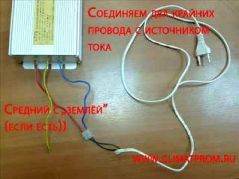 Подключение индукционной лампы
