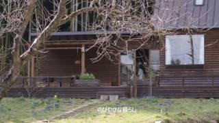 私達の暮らしのブログは、https://sumu-house.com/ です。ちいさな小さな家シリーズ、私達建築家夫婦が設計したいちばん、小さな家です。畑のなかの、ちいさな小さな家を ...