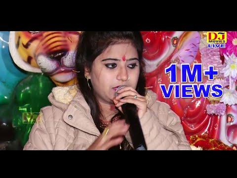 मैनु चढ़ गई मस्ती माँ तेरे नाम की    Manisha Rawat Hit Bhajan    Sondh Jagran 2017    DJ Movies