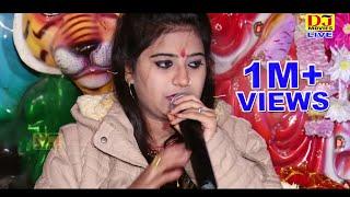 मैनु चढ़ गई मस्ती माँ तेरे नाम की || Manisha Rawat Hit Bhajan || Sondh Jagran 2017 || DJ Movies