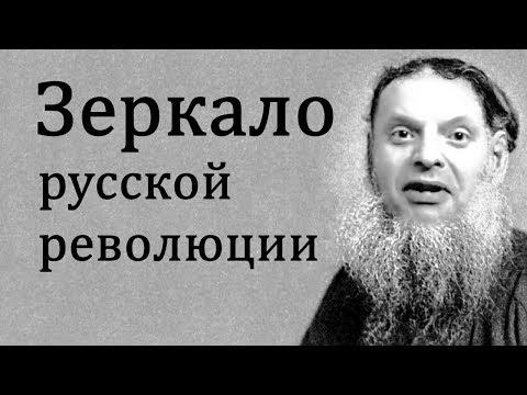 Переобувание Леонида Парфенова