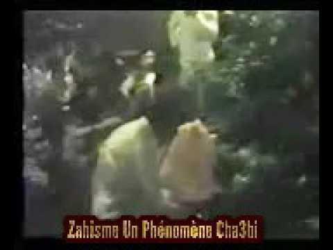 Amar Ezzahi 1983-3 chez Echeikh El Ankis الحنة بكل روعاتها