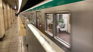 京都市営地下鉄1114f(開通40th記念HM)四条発車