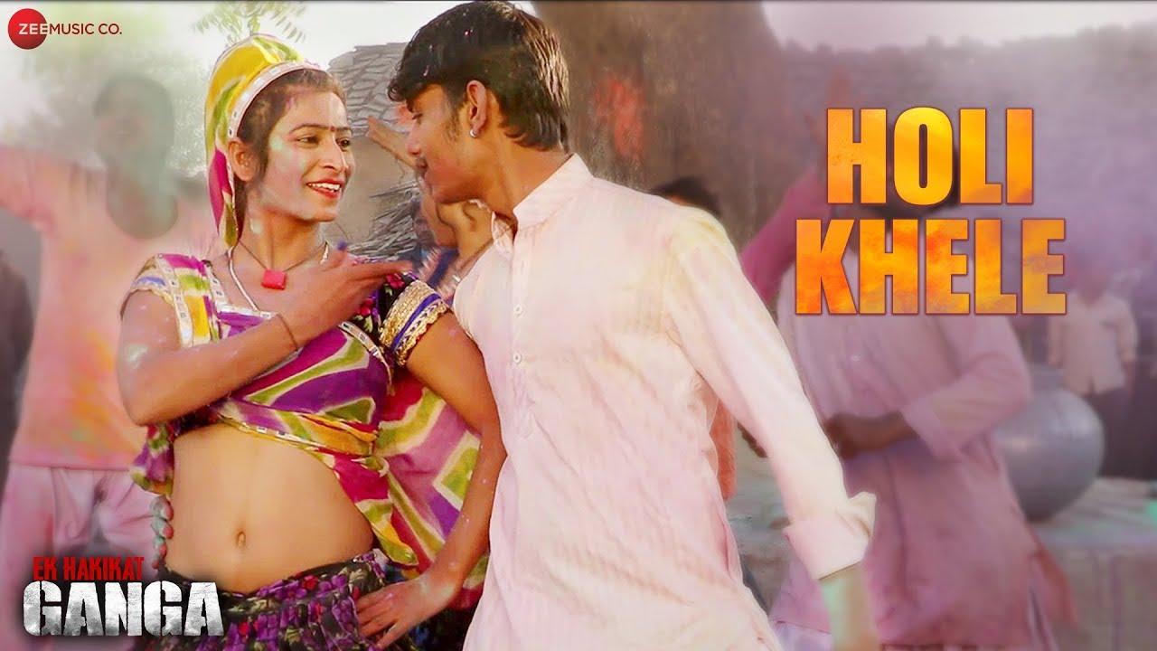 Holi Khele | Ek Hakikat Ganga | Kavita & Rakesh | Jitendra & Mamta Shah