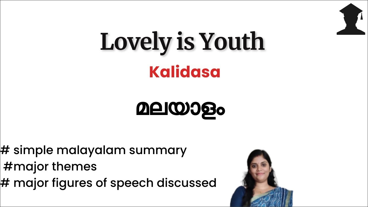 Summary in malayalam poem Rice by