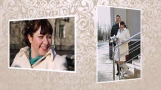 Три года свадьбы Грохульских