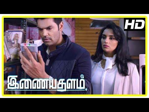 Inayathalam Tamil Movie Scenes | Ganesh and Shweta locate Mahesh | Mahesh passes away