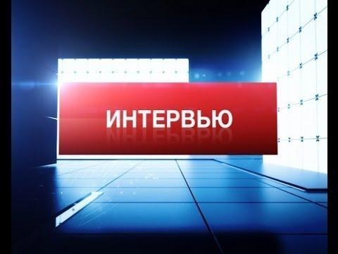 Вести Интервью - банк ВТБ в Тюмени