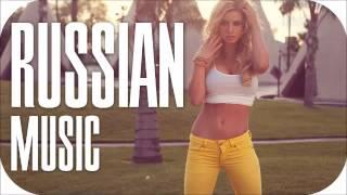 Елена Темникова - Импульсы (Leo Burn & Alexx Slam Radio Mix)