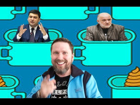 Слово Гройсмана, оправдания Правого Сектора thumbnail