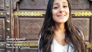 Video Hessam Rassouli - Oche (Aachen) | Offizielles Musikvideo download MP3, 3GP, MP4, WEBM, AVI, FLV November 2018