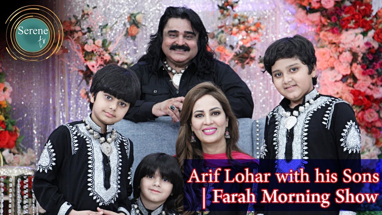 Download Arif Lohar with his Sons | farah Morning show | Arif Lohar live Performance