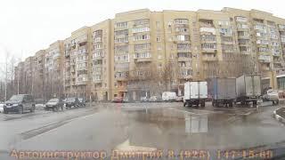 Лобненский маршрут ГИБДД Автоинструктор Дмитрий