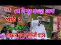 Download lagu Live জে বি পুর হাওড়া জেলা, পীরজাদা আব্বাস সিদ্দিকী সাহেব/pirzada md abbas siddique saheb furfura