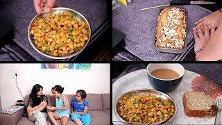 Evening Routine | Tea Time Routine | Tea time snacks | Banana Bread/ Crispy Corn | Indian Routine