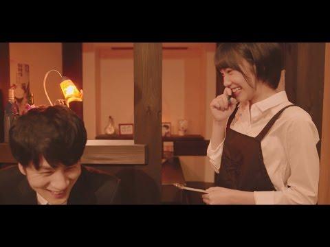 四星球「ボーナストラック」MV YouTube ver.